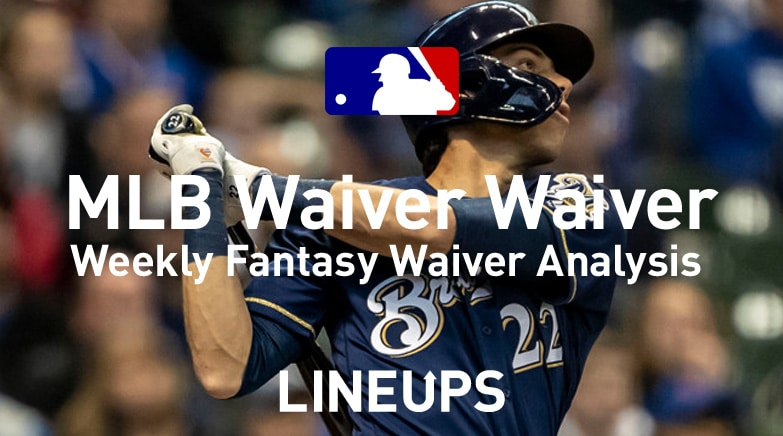 MLB Waiver Waiver christian yelich